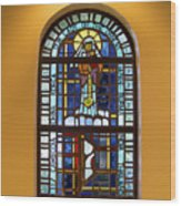Our Lady Of The Orient Wood Print