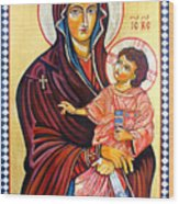 Our Lady Of The Snows  Wood Print
