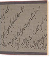 Page Of Calligraphy Wood Print