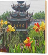 Pagoda With Flowers Wood Print