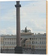 Palace Place - St. Petersburg Wood Print