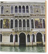 Palazzo Barbarigo Wood Print