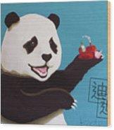 Panda Joy Blue Wood Print