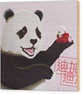Panda Joy Pink Wood Print