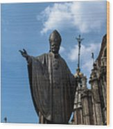 Papa Juan Pablo II - Mexico City I Wood Print