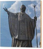 Papa Juan Pablo II - Mexico City IIi Wood Print