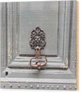 Paris Apartment - Paris Door Photography Wood Print