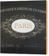 Paris Black And White Gold Typography Home Decor - French Script Paris Wall Art Home Decor Wood Print