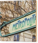 Paris Metro Sign Color Wood Print
