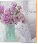 Paris Peonies - Parisian Pink Peonies Pink Aqua French Decor - Paris Floral Wall Art Home Decor  Wood Print