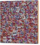 Parshat Kedoshim Leviticus Chs 19 And 20 201827 Wood Print