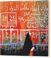 Passing By Marrakech Red Wall  Wood Print