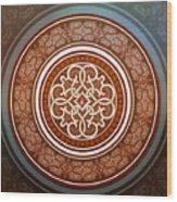 Pattern Art 0012 Wood Print