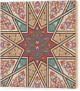 Pattern Art 005 Wood Print