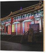 Pavillion People's Park Urumqi Wood Print