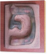 Pe, Mouth Wood Print