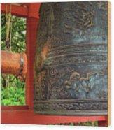 Peace Bell Wood Print