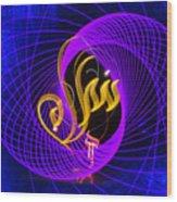Peace - Salam In Arabic Wood Print