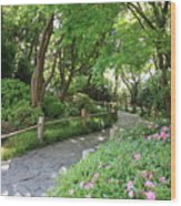 Peaceful Garden Path Wood Print