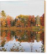 Peak Autumn Reflection 7 Wood Print
