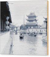 Pearl Stream River Blues - Zhujiajiao Near Shanghai Wood Print by Christine Till