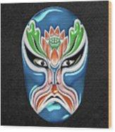 Peking Opera Face-paint Masks - Zhongli Chun Wood Print
