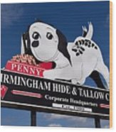Penny Dog Food Sign 1 Wood Print