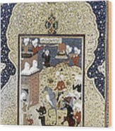Persian Nobleman Wood Print