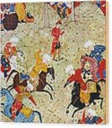 Persian Polo Game Wood Print