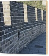 Perspective At The Great Wall Wood Print