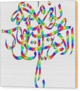Perssian Prayer Wood Print
