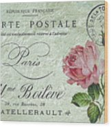 Petit Rose Confection Wood Print