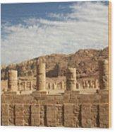 Petra Sky Wood Print