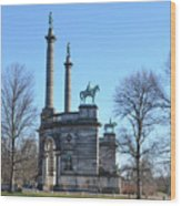 Philadelphia - The Smith Memorial Arch Wood Print