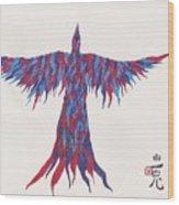 Phoenix Flying Wood Print
