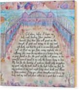Physician Prayer- English Version Wood Print