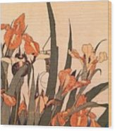 pic09600 Hokusai Wood Print