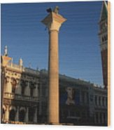 Pillars And Bell Tower At San Marco In Venice Wood Print