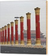 Pillars At Tiananmen Square Wood Print