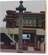 Pillars Of A Monastery Wood Print