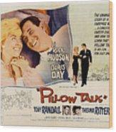 Pillow Talk, Doris Day, Rock Hudson Wood Print by Everett