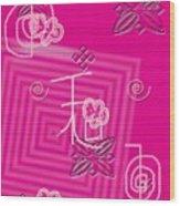 Pink Happiness Wood Print