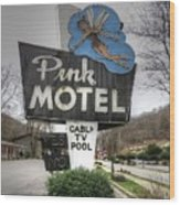 Pink Motel Sign Maggie Valley North Carolina Wood Print