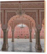 Pink Palace Wood Print