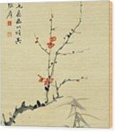 Plum And Bamboo Wood Print