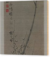 Plum Blossoms In Moonlight Wood Print