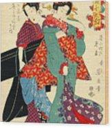 Poet Komachi 1818 Wood Print
