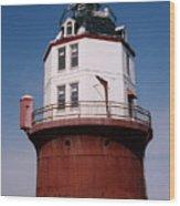 Point No Point Lighthouse Chesapeake Bay Maryland Wood Print