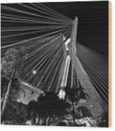 Ponte Octavio Frias De Oliveira At Night - Sao Paulo, Brazil Wood Print