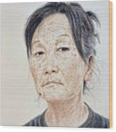 Portrait Of A Chinese Woman With A Mole On Her Chin Wood Print